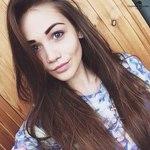 Ольга Семина